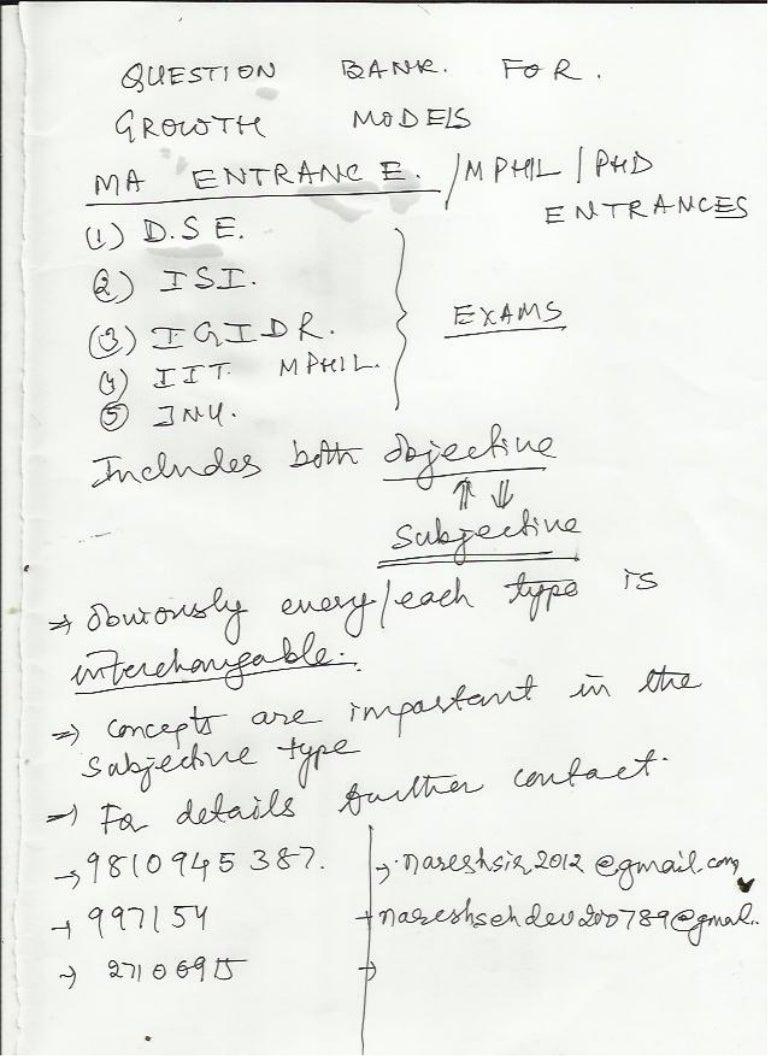 ecomaentrance solutions/ questions / DSE / JNU /ISI/MPHIL