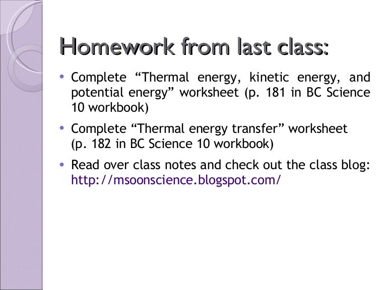 Sci 10 Lesson 3 April 18 Energy Transfer in the Earths Atmosphere – Thermal Energy Worksheet