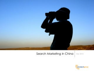Search Marketing in China- Where do we start?