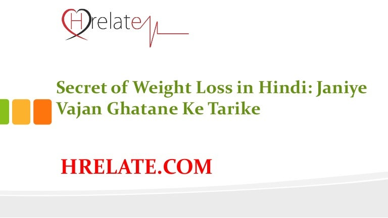 Best weight loss medicines in india image 9