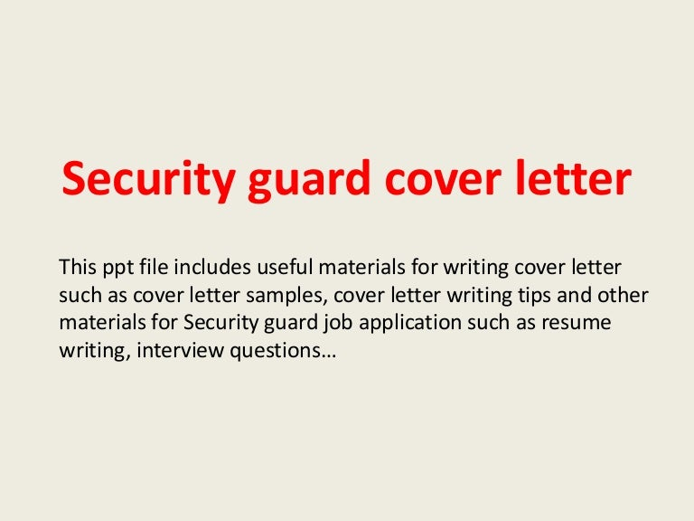 security guard cover letters
