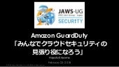Security JAWS Amazon GuardDuty 20180223
