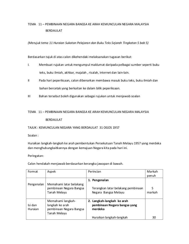 Sejarah Kertas 3 Tema 11
