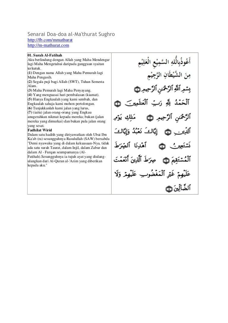Senarai Doa Al Mathurat Sughro Dengan Terjemahan Cover Matsurat Hasan Bana