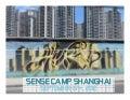Sense campshanghai makesense [english]