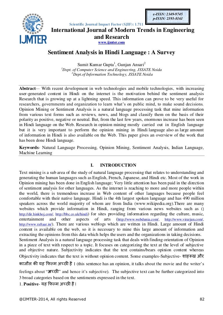 Sentiment Analysis in Hindi Language : A Survey