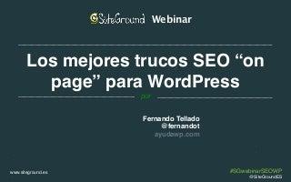Los mejores trucos de SEO on page en WordPress