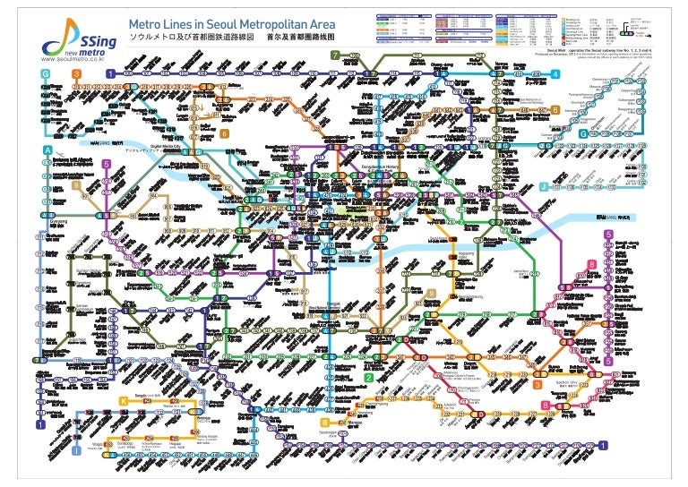 Seoul Subway Map Chinese.Seoul Subway Map