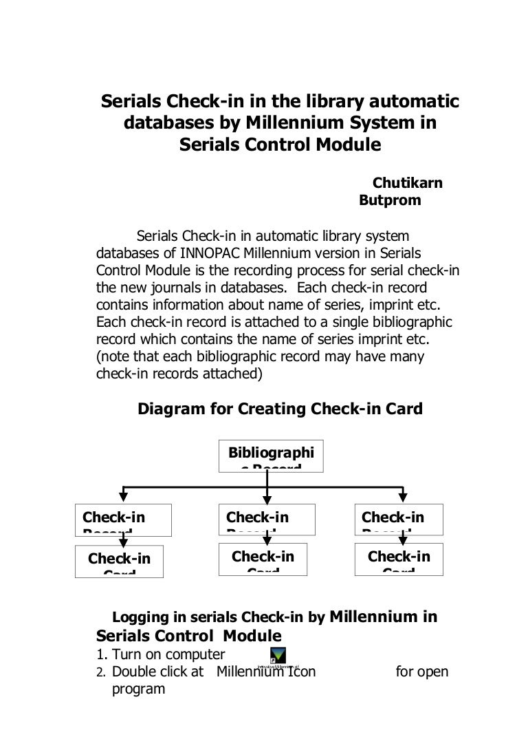 Serial Check In Diagram 1 Black Is 2 Double