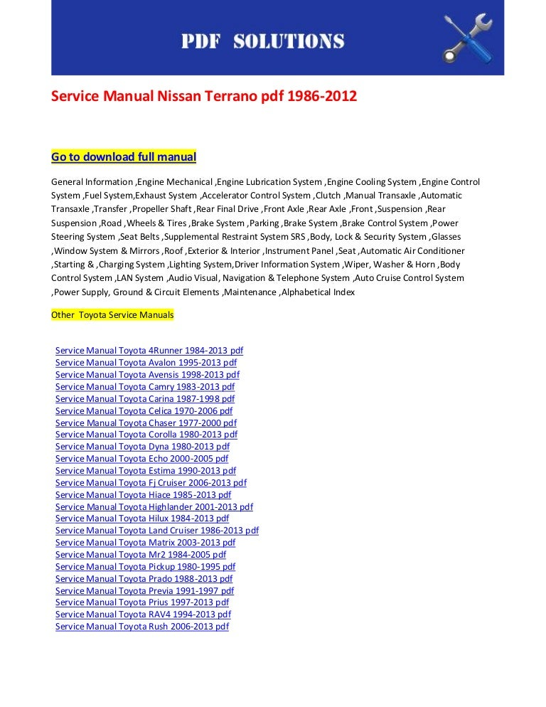 service manual nissan terrano pdf 1986 2012 rh slideshare net 1994 nissan pathfinder factory service manual 1996 Nissan Terrano