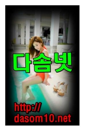 sexy0053-150820044424-lva1-app6891-thumb