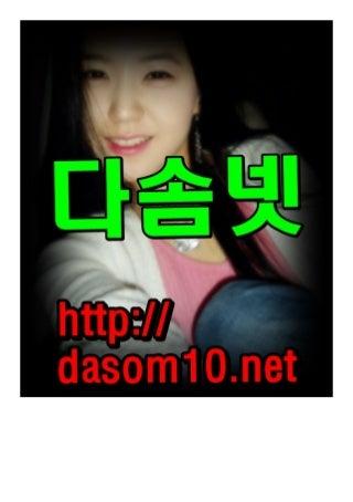 sexy0354-150821002004-lva1-app6891-thumb