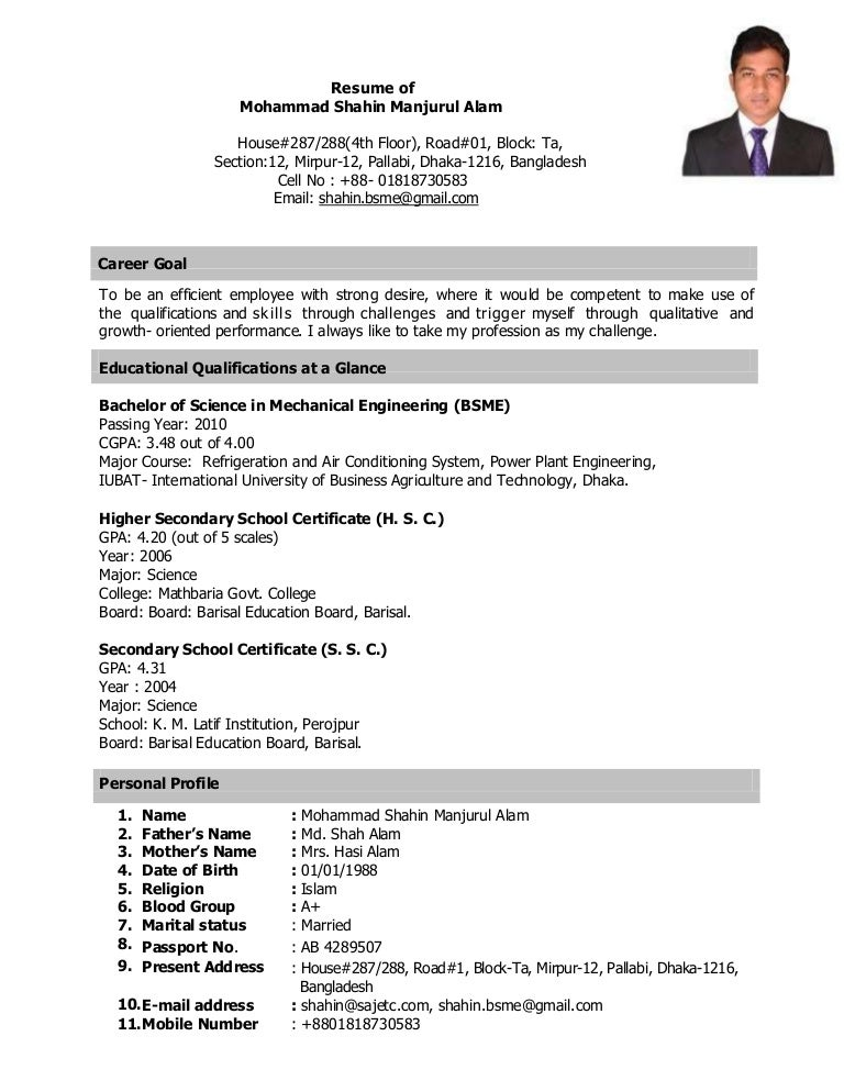 Essays for sale how to avoid purchasing bad papers books paper form cv english accountant formal letter format resignation myperfectresume com grinding mill vibration analysis yelopaper Gallery