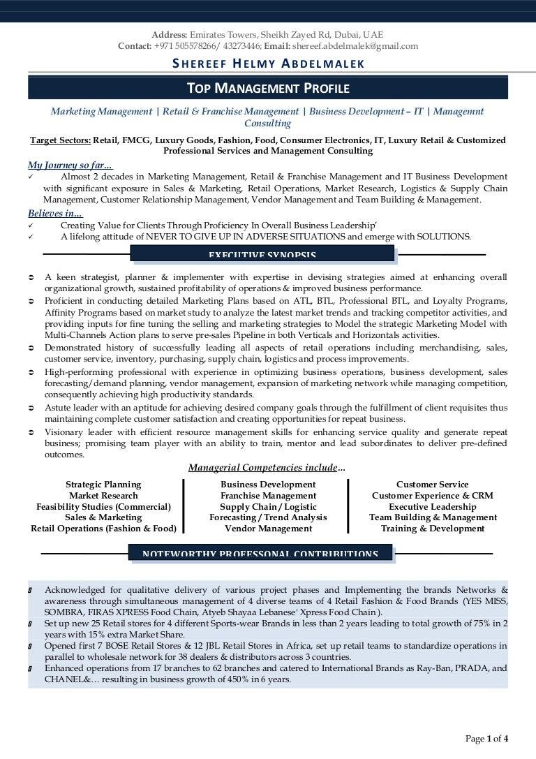 Baro English essay writing afsoomaali - SomaliNet Forums r d manager ...