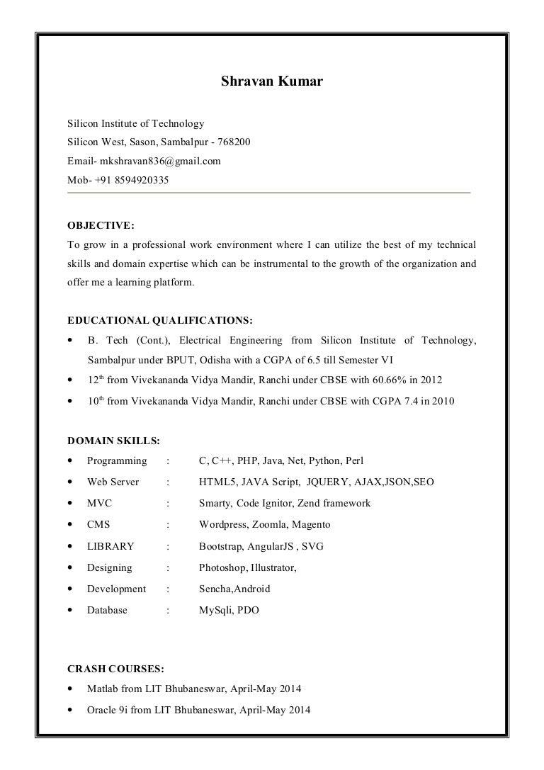 shravan kumar resume