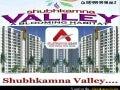 Shubhkamna Valley a Residential Plots in Yamuna Expressway