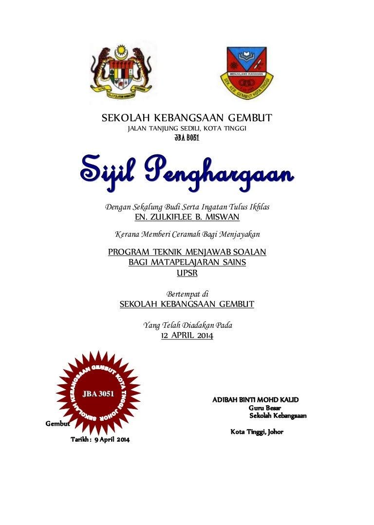Sijil Penghargaan Penceramah