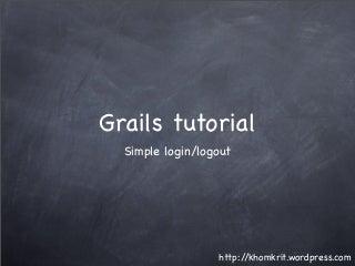simplelogin-1225812304209217-8-thumbnail
