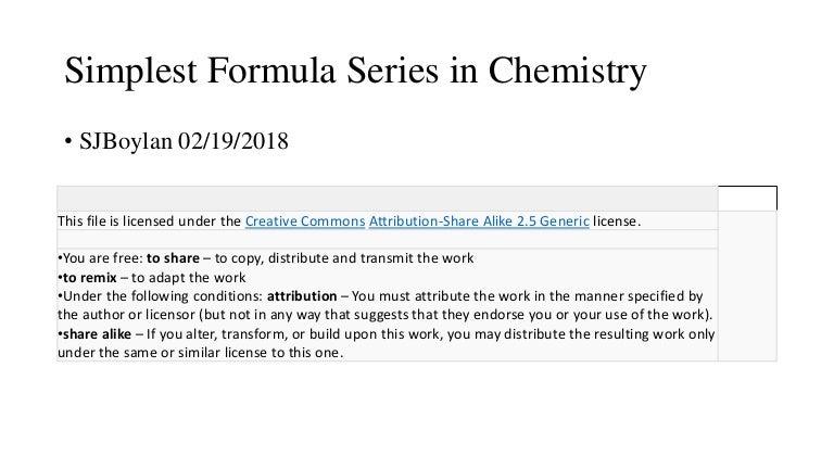 simplest formula  Simplest Formula Atoms 9