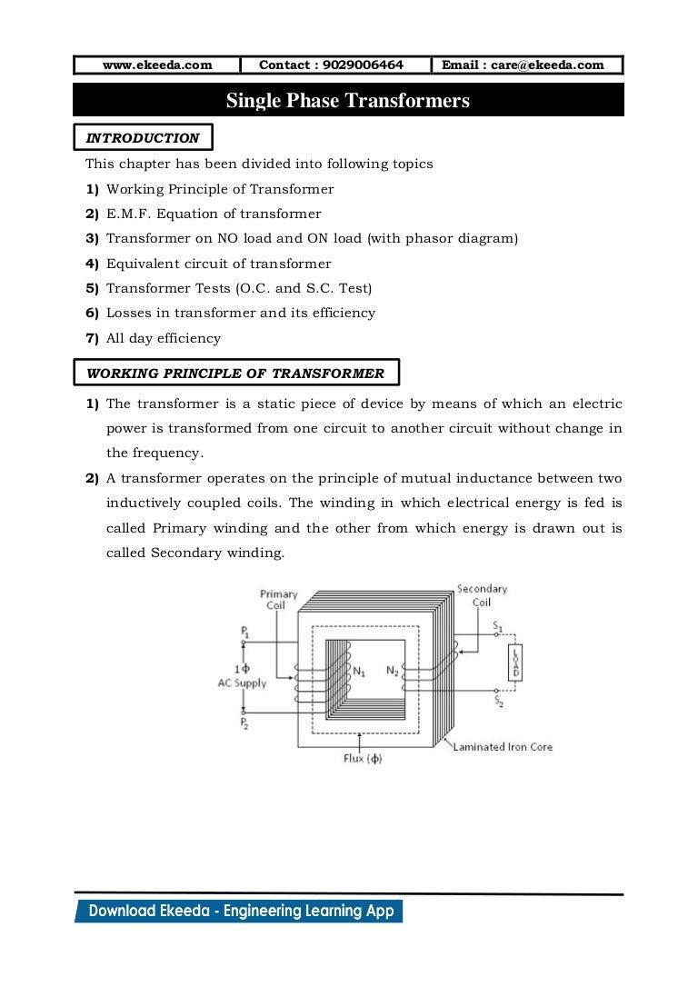 TRANSFORMATEUR  R-CORE 6,3 V 1,6 A