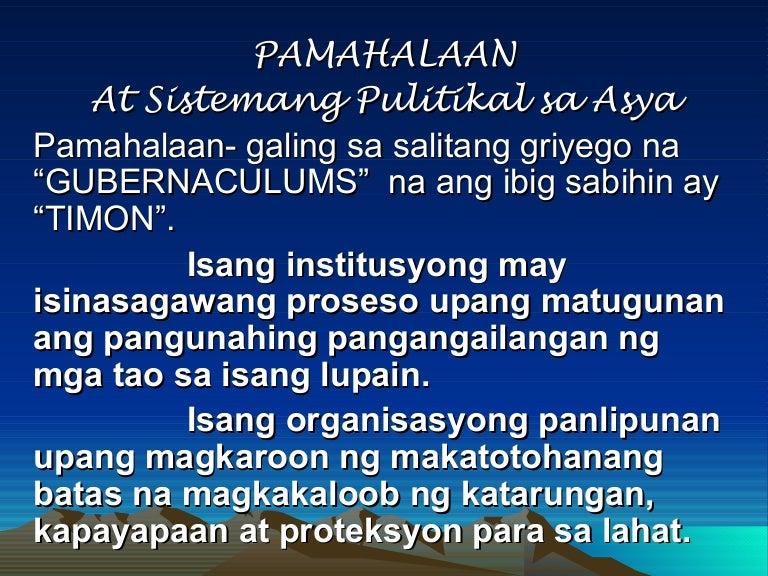 mga batas ng ibat ibang relihiyon Ay maepektong nagpalaki ng kamalayan sa rehiyon ng mga kalalabasan ng   kung paano ipinapaliwanag sa batas ang trafficking, ang ibat ibang uri ng.