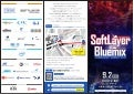 SoftLayer Bluemix Summit 2015 Flyer