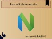 Let's talk about neovim