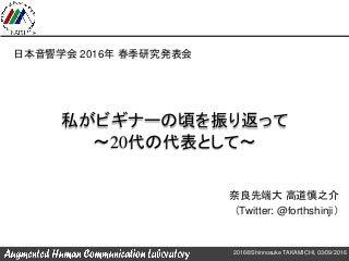ラグビー 日本 代表 ユニフォーム 2017