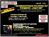 Slideshare (lesson#2c)tauheed-course-(batch#6-januay-may-2017)-causes-of-wrong-thinking[contn'd]-8-februuary-2017