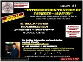 Slideshare (lesson#5)tauheed-course-(batch#6-januay-may-2017)-tauheed-al-uluhiyyah-1-march-2017