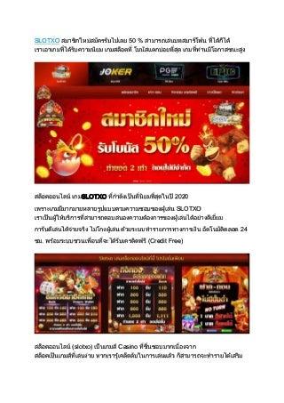 Slotxo Live Dealer Blackjack Direct Web Slot Joker Slot