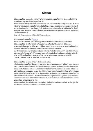 slotxo-200124062647-thumbnail-3.jpg