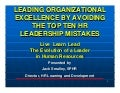 Smalley - Top 10 HR Leadership Mistakes