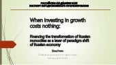 When investing in growth costs nothing