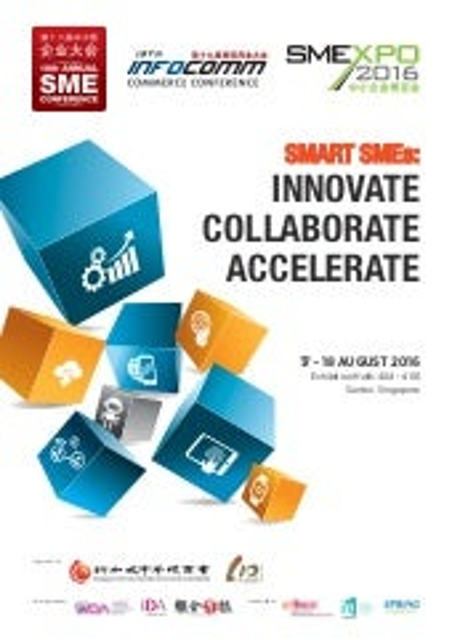 18 SME Conference by SCCCI