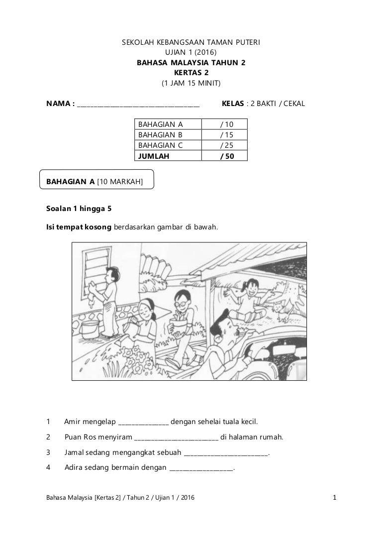 Contoh Kertas Soalan Bahasa Inggeris Tingkatan 1 S Soalan