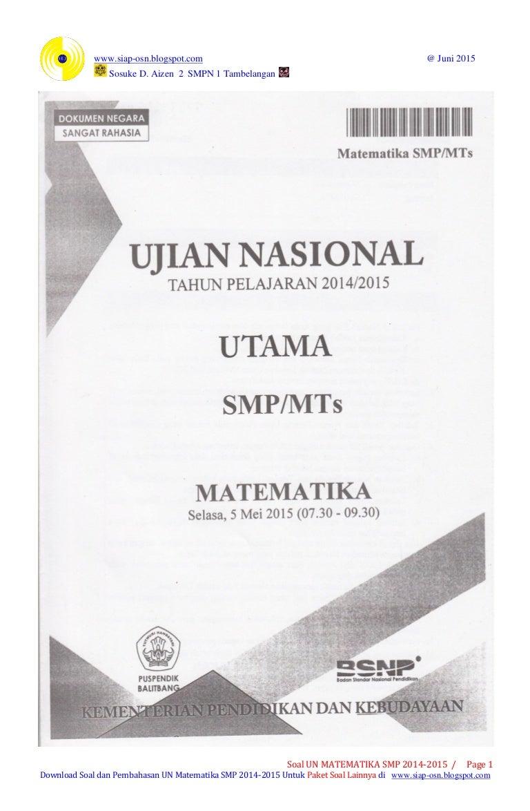 Soal Ujian Nasional Matematika Smp 2015 Un Matematika Smp 2015 Pake