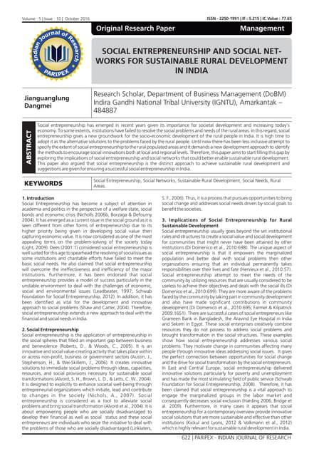 entrepreneurship development notes in hindi pdf