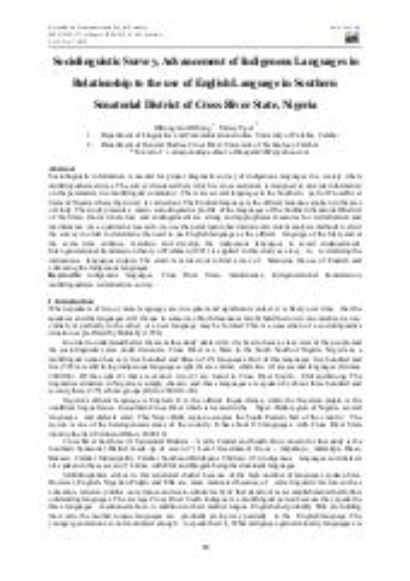 Ethnolinguistics essays