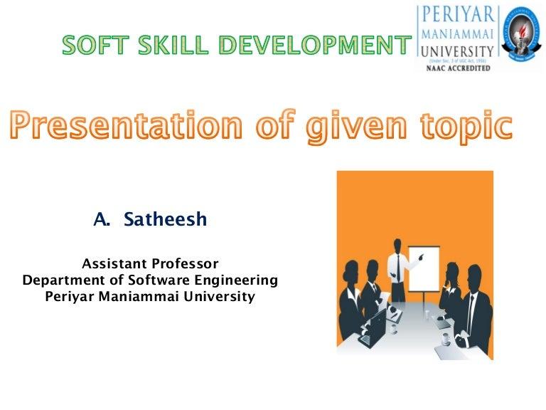 Importance of soft skills in our life |authorstream.
