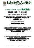 """Sarkar Office Japan KK """"Management Consulting & Administrative Legal Services"""" firm since 1993"""