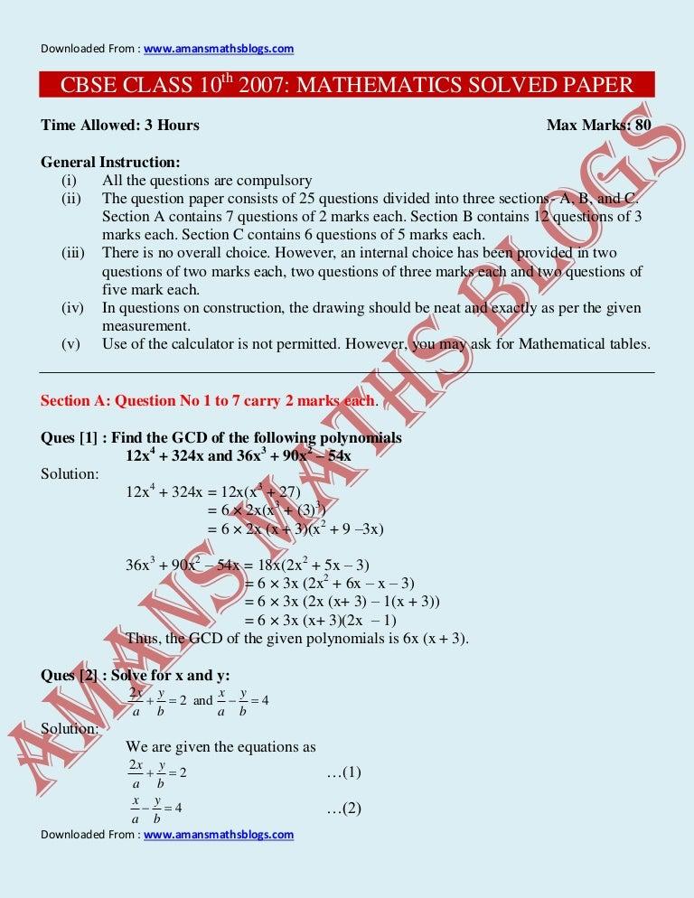 Solution cbse-board-class-10-previous-paper-2007