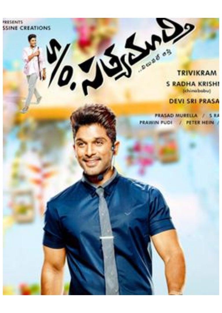 s o satyamurthy movie review and rating allu arjun samantha