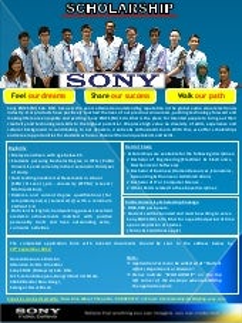 Sony Emcs Scholarship 2012