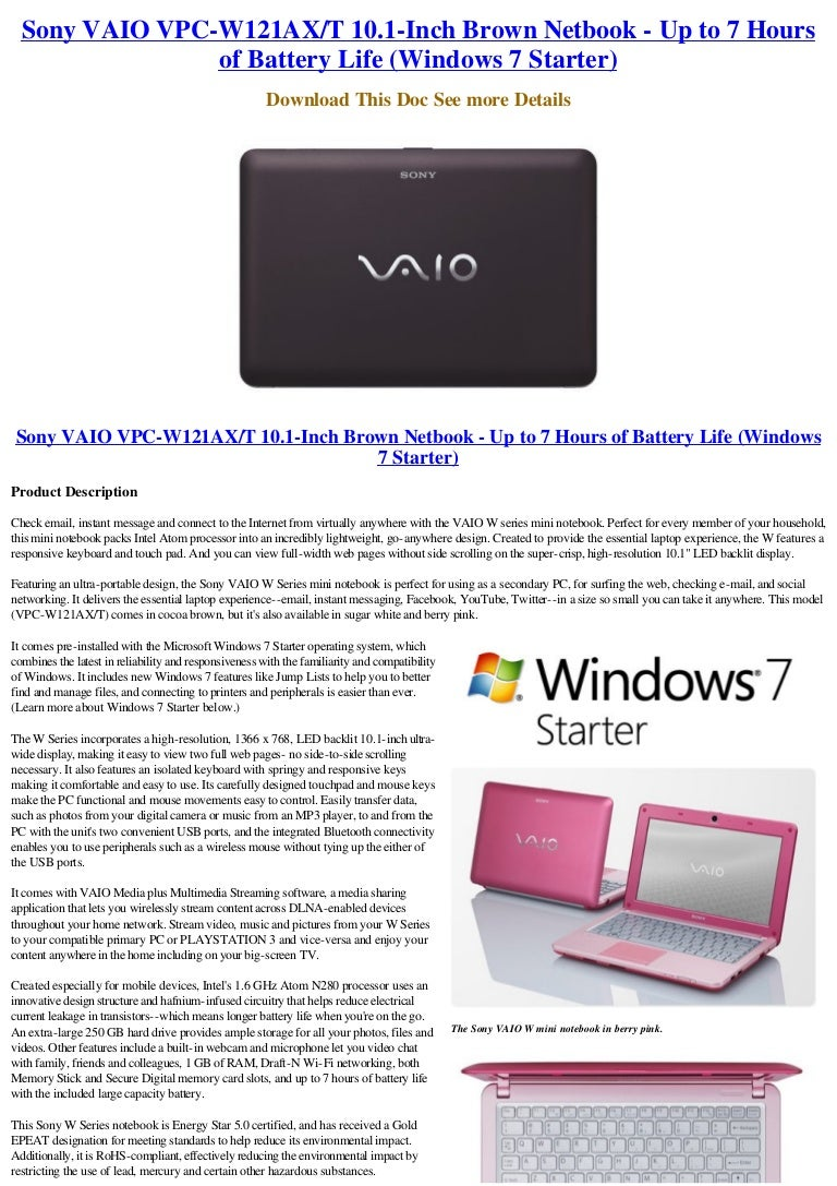 Sony VAIO VPC-W121AX/T 10 1-Inch Brown Netbook - Up to 7