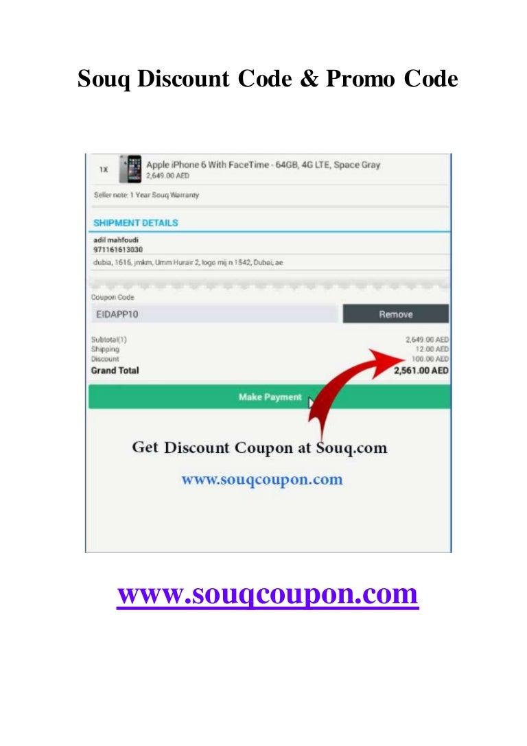 Souq ksa coupon 2015
