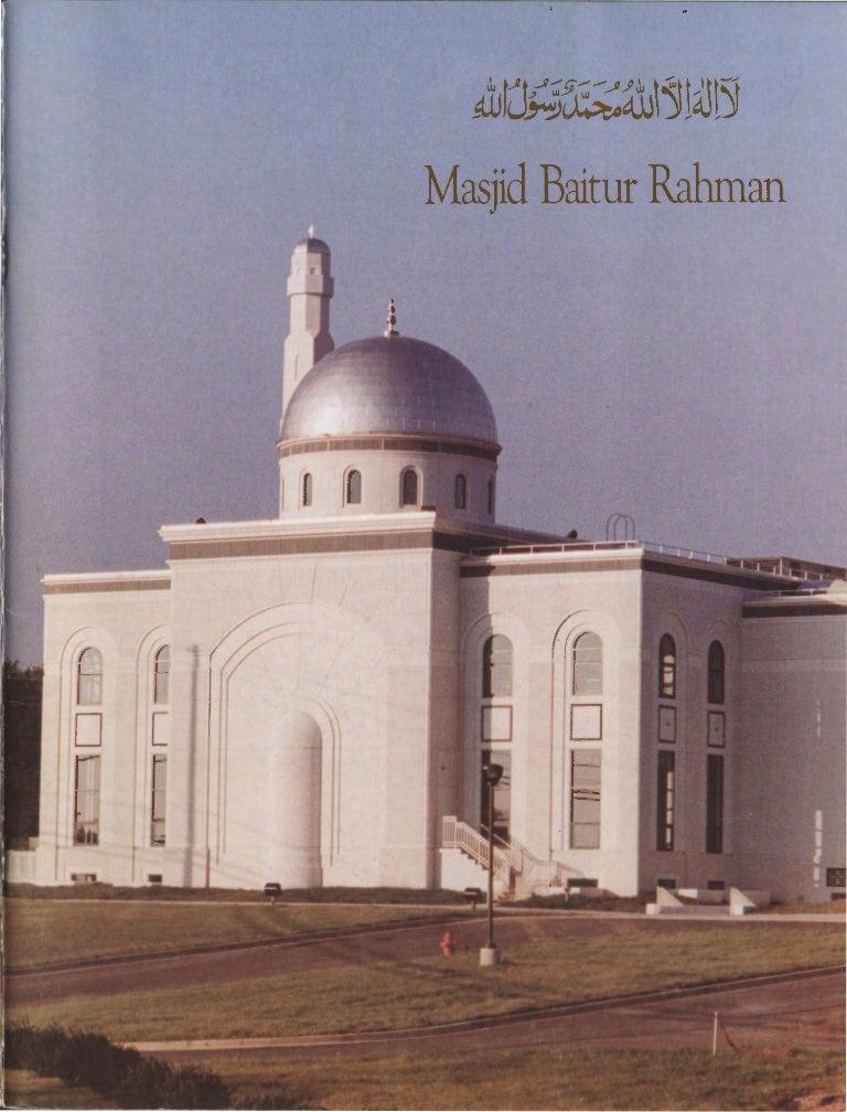 Souvenir Bait ur Rahman USA Inauguration