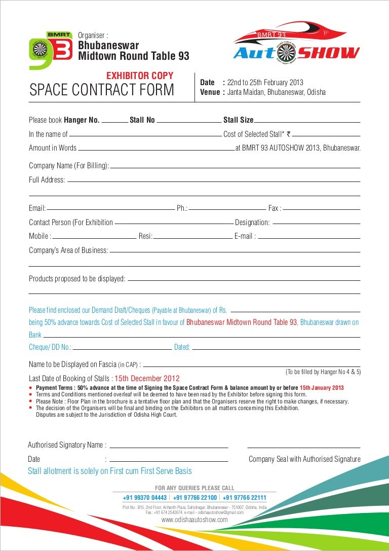 Auto Show Space Contract Form
