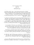 The President's Speech in Cairo: A New Beginning - Dari