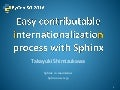 Easy contributable internationalization process with Sphinx @ pyconsg2015